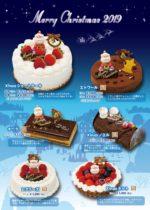 クリスマスケーキ</strong>🤶<strong>
